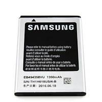 Аккумуляторная батарея ОРИГИНАЛЬНАЯ для Samsung I579, GRAND Premium Samsung S5830 (1 год гарантии)