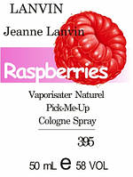 Духи 50 мл версия аромата (395) Jeanne Lanvin Lanvin