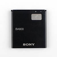 Аккумуляторная батарея ОРИГИНАЛЬНАЯ для Sony LT26i, GRAND Premium Sony BA-800 (1 год гарантии)