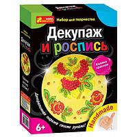 "Декупаж тарелки ""Калина красная"""