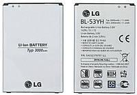 Аккумуляторная батарея ОРИГИНАЛЬНАЯ для LG D855, GRAND Premium LG BL-53YH G3 (1 год гарантии)