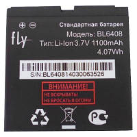 Аккумуляторная батарея ОРИГИНАЛЬНАЯ для Fly IQ239, GRAND Premium Fly BL6408/IQ239 (1 год гарантии)