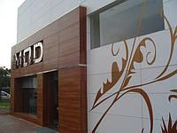 Фасадные HPL панели 6-8мм 5580 × 2040 мм, 2780 × 2040 мм, 2800 × 2040 мм, 3050 × 1300 мм, 2800 × 1300 мм