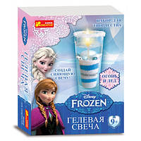 Гелевая свеча Frozen