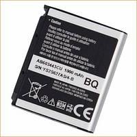 Аккумуляторная батарея ОРИГИНАЛЬНАЯ для Samsung G800, АКБ GRAND Premium Samsung S5230 (1 год гарантии)
