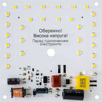 Светодиодный модуль ЖКХ 28 светодиодов 8 Вт