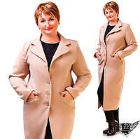 Женское пальто кашемировое большого размера черное или бежевое