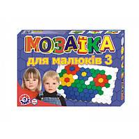Мозаика для малышей 3 127 деталей