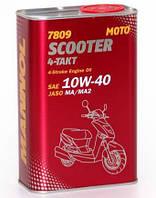 Моторное масло Mannol 7809 Scooter 4-Takt API SL (1L) Metal