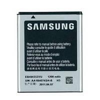 Аккумуляторная батарея ОРИГИНАЛЬНАЯ для Samsung S5570, GRAND Premium Samsung S5250 (1 год гарантии)