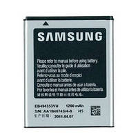 Аккумуляторная батарея ОРИГИНАЛЬНАЯ для Samsung S7230, GRAND Premium Samsung S5250 (1 год гарантии)