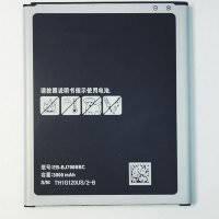 Аккумуляторная батарея ОРИГИНАЛЬНАЯ для Samsung E570, GRAND Premium Samsung J7 (1 год гарантии)