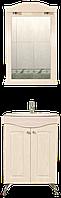 Комплект, тумба-умывальник с зеркалом на 60 см, мебели для ванной комнаты на два предмета