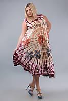 Сарафан-разлетайка на кокетке бежево-бордовый спальмами, на 50-56 размеры