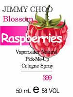 Масляные духи версия аромата Blossom Jimmy Choo для женщин 50 мл