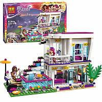 "Конструктор Bela Friends 10498 ""Поп-звезда: дом Ливи"" (аналог LEGO Friends 41135), 619 деталей"