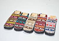 Носки-тапки женские