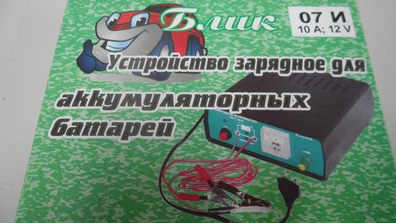 Зарядное устройство БЛИК-07И 12V (10A)