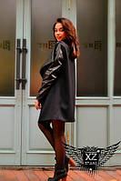 Женское пальто с кожаными рукавами черное