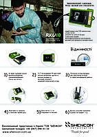 Ветеринарный ультразвуковой сканер (УЗИ) RKU10