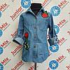 Рубашка джинсовая с вишитыми цветами на девочку HAPPY STAR