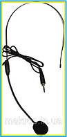 Микрофон головной шнуровой А-31