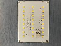 Светодиодный модуль ЖКХ, 24 светодиода 12 Вт