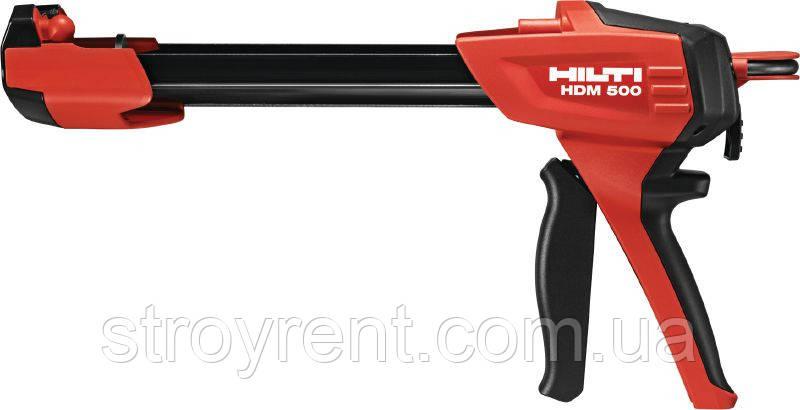 Ручной дозатор для химических анкеров Hilti HDM 500 - аренда, прокат