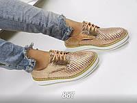 Женские туфли на шнуровке, эко кожа, желтые / туфли балетки женские, стильные