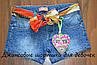 Джинсові шортики для дівчаток,розміри 4 роки ,фірма S&D. Угорщина