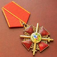 Орден Святой Анны II степени с мечами