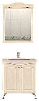 Комплект, тумба-умывальник с зеркалом на 70 см, мебели для ванной комнаты на два предмета