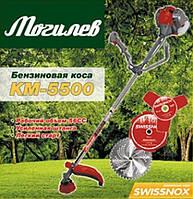 Бензокоса Могилёв КМ-5500