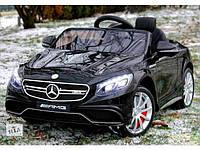 Детский электромобиль Mercedes Benz S63 черный***