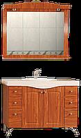 Комплект, тумба-умывальник с зеркалом на 144 см, мебели для ванной комнаты на два предмета