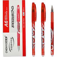 """Ручка А6 """"пишет-стирает"""" красная"""