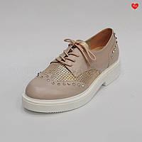 Женские туфли камни белая подошва