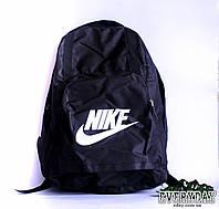 Спортивный рюкзак Nike черный с белым, фото 1