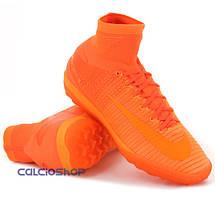 Детские футбольные бутсы Nike - MercurialX