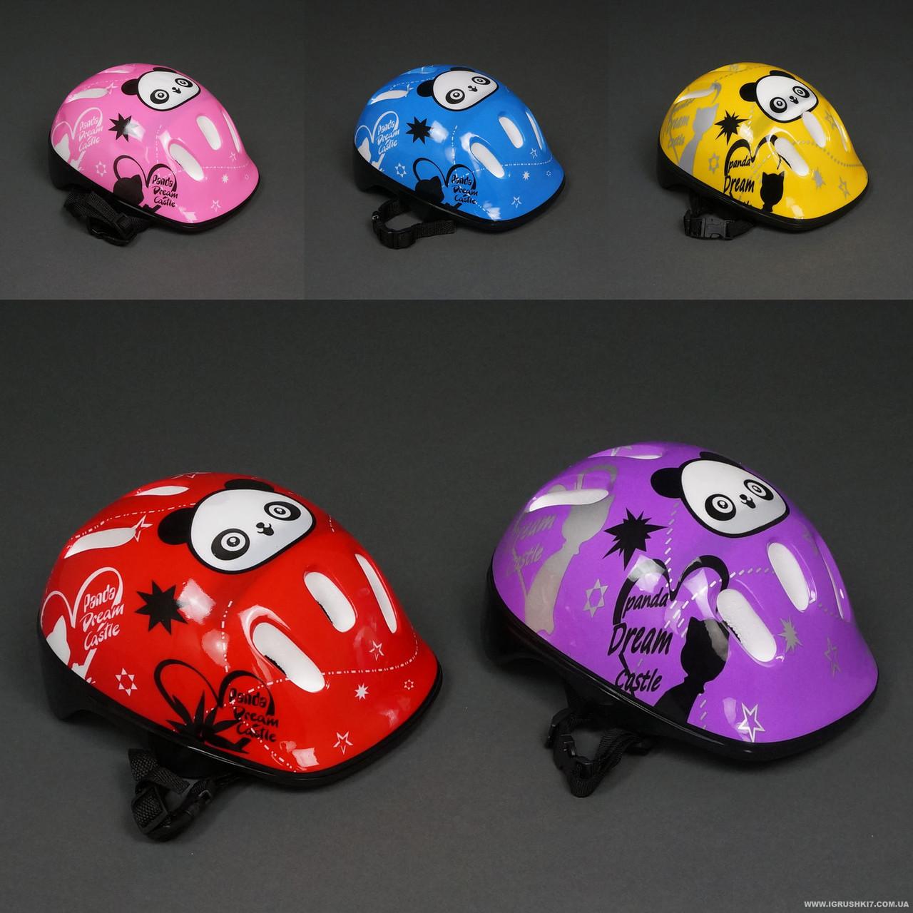 Защитный шлем для катания  779-124 *** - Интернет-магазин Одесса ОПТ в Одессе