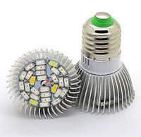 Лампа для подсветки растений 8 Вт 28 светодиодов.