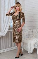 Женское платье Жаклин классическое, повседневное  размер  44, 46, 48, 50, 52, 54, 56 леопардовое