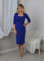 Женское платье Жаклин классическое, повседневное  размер  44, 46, 48, 50, 52, 54, 56 электрик