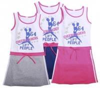 Спортивный сарафан для девочек Peopl (6-10 лет)