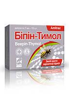 Бипин-Тимол 1мл №10