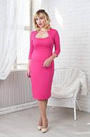 Женское платье Жаклин классическое, повседневное  размер  44, 46, 48, 50, 52, 54, 56 фуксия