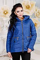 Женская демисезонная синяя куртка В-925 Лаке Тон 30 44,46,50,52,56,58 размер