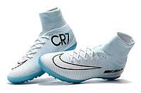 Детские футбольные сороконожки Nike MercurialX Proximo CR7 Vitórias TF