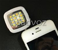 Подсветка для селфи лампа светодиодная LED фонарь для телефона, смартфона, планшета