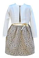 Модное детское платье с пышной юбкой и болеро 104р